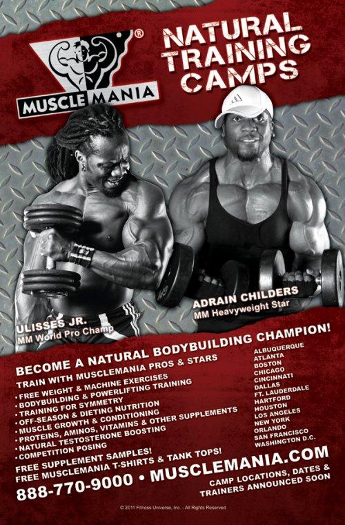Musclemania приглашает атлетов в тренировочные лагеря