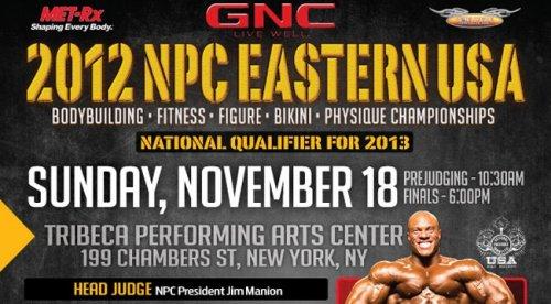 NPC Eastern USA и New York Pro Seminar состоятся 18 ноября