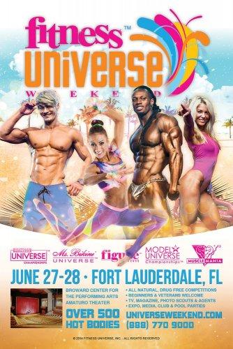 Детали и расписание Universe Weekend 2014