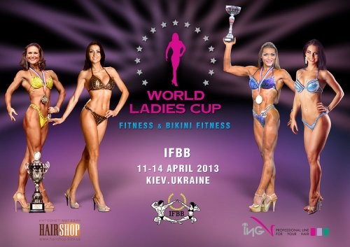 Детали WORLD LADIES CUP 2014