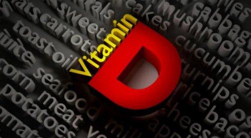 Витамин D: просто способ тренироваться эффективнее