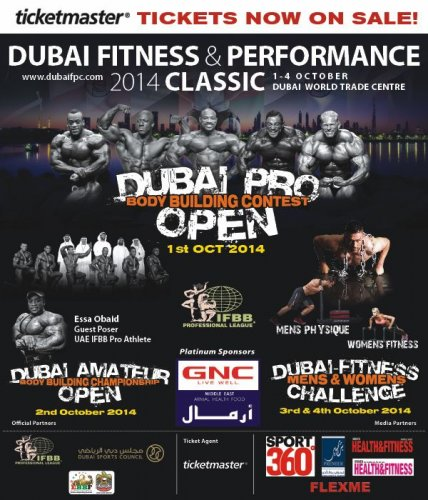 Анонс мероприятия «2014 Dubai Fitness and Performance Classic»