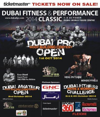 Анонс мероприятия «2014 Dubai Fitness and Performance Classic»