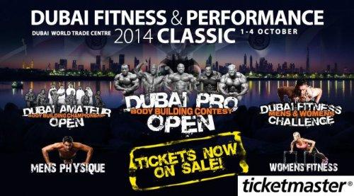 Объявлен 1-ый женский конкурс IFBB на Ближнем Востоке