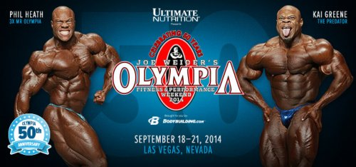 Результаты Olympia Weekend 2014