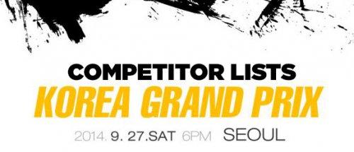 Список участников 2014 IFBB Korea Grand Prix