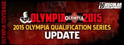 Квалификационные списки Олимпии 2015!
