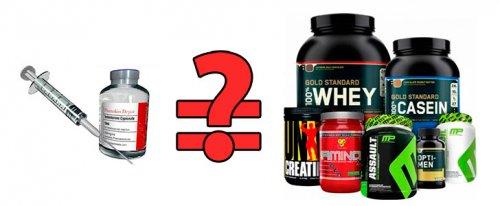 Необходимость спортивного питания при использовании стероидов